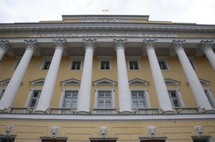 Тверь получит доступ к ресурсам Президентской библиотеки