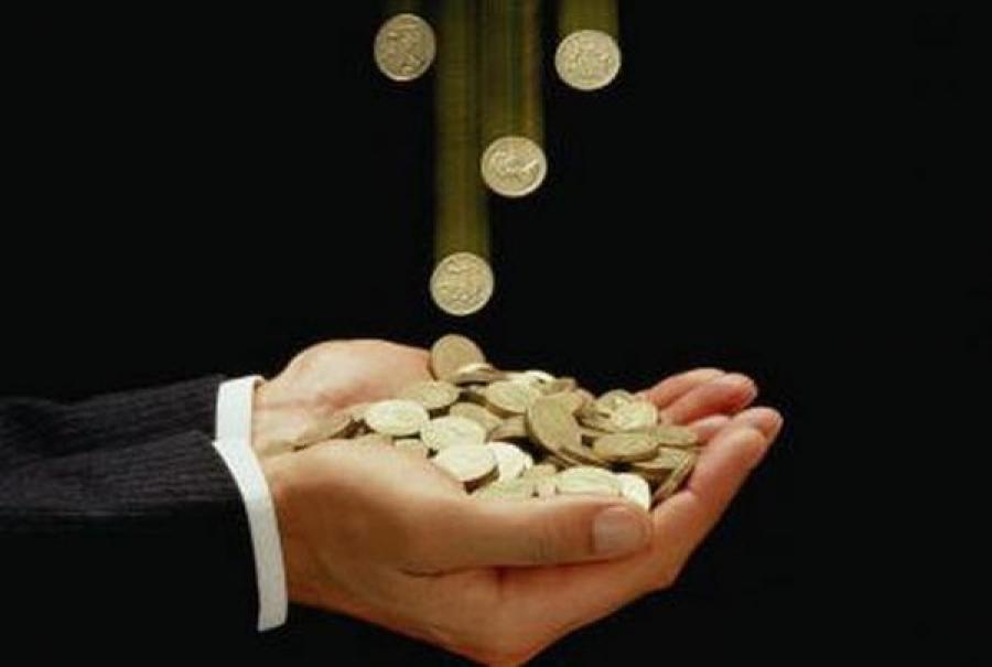 Субсидии на поддержку местных инициатив получат 94 городских и сельских поселений региона
