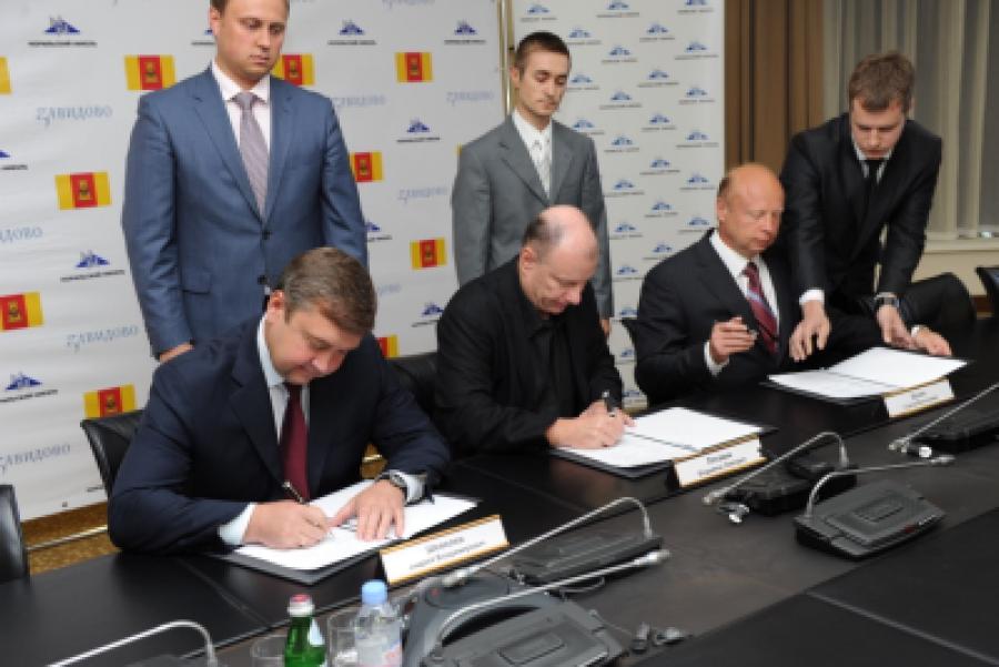 Для сотрудников «Норникеля» построят жилье в Завидово