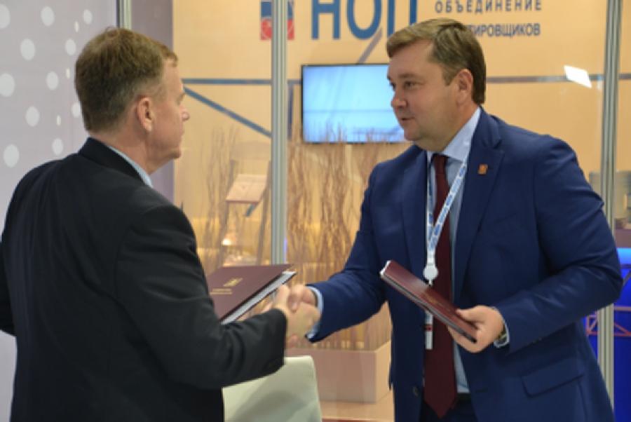На инвестфоруме в Сочи Тверская область уже подписала четыре соглашения с инвесторами