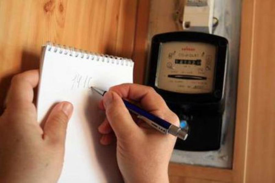 Незаконность завышения цен на электроэнергию в регионе еще раз подтвердил суд