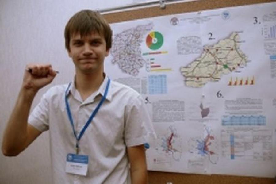 Лучший проект на Летней школе Русского географического общества представил аспирант из ТвГУ