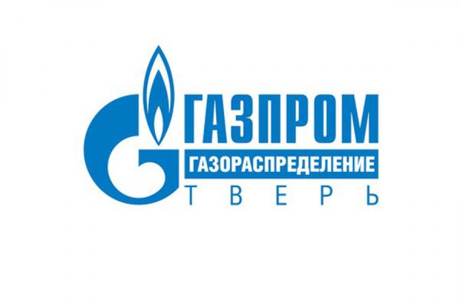 Газовики сообщают о подключении АГРС-3 к сети газораспределения