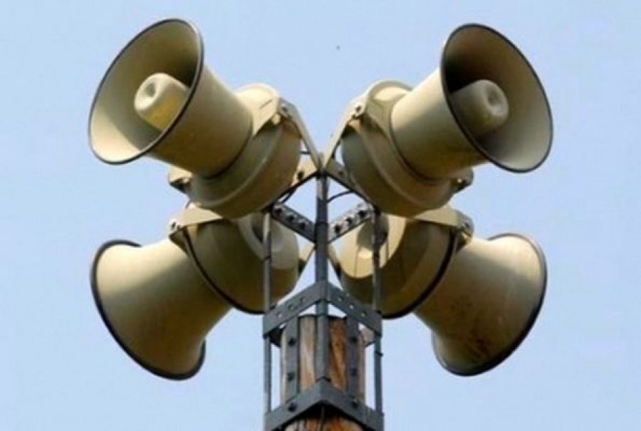 Региональную систему централизованного оповещения будут проверять 17 и 18 июня