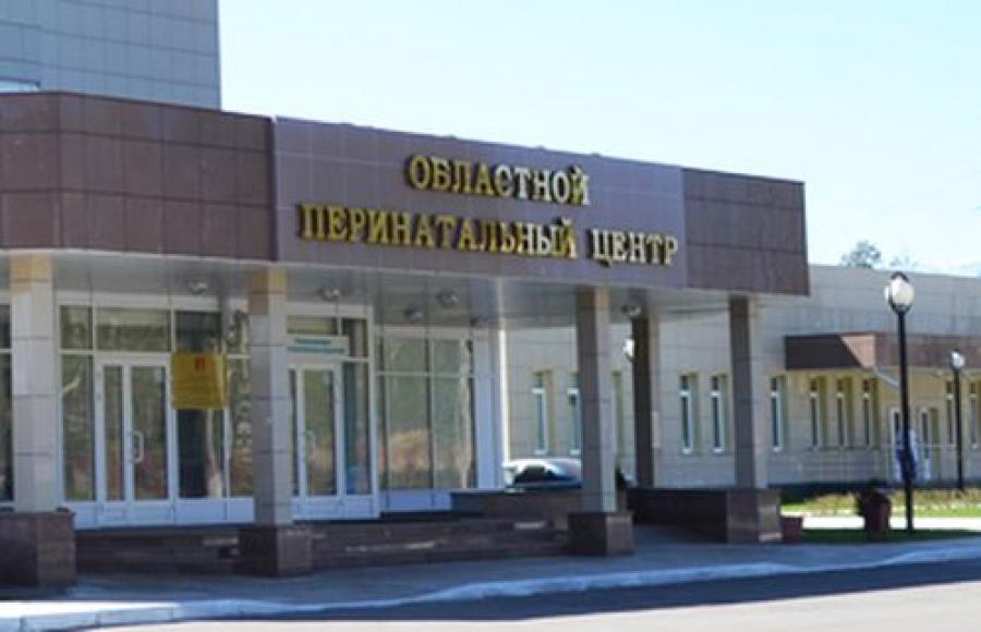 В отношении бывшего главврача областного перинатального центра возбуждено уголовное дело