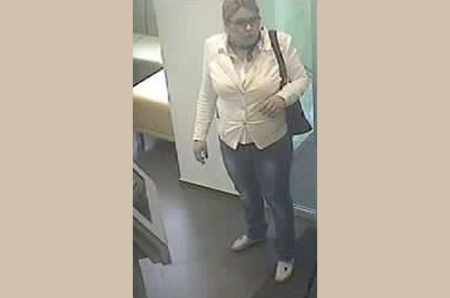 Полиция ищет мошенницу, укравшую у старушки 1 миллион рублей
