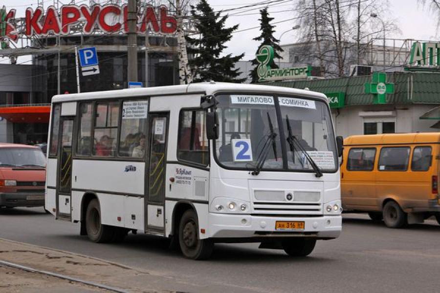 Владельцы «маршруток» настаивают на повышении платы за проезд