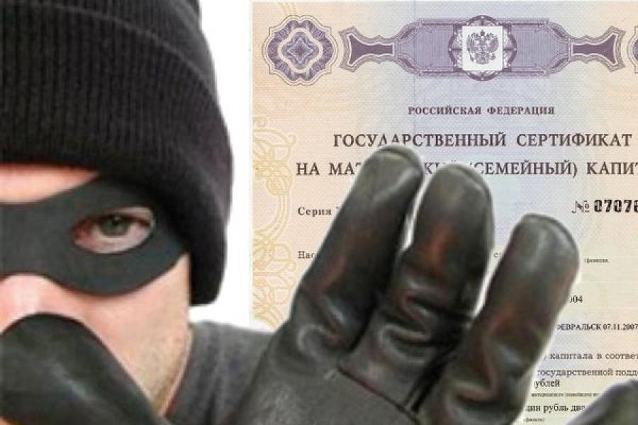 Семеро тверитян пойдут под суд за мошенничество с материнским капиталом