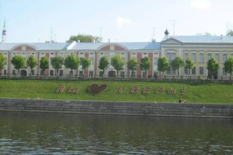 Тверская область ждёт возвращения 8 тысяч соотечественников
