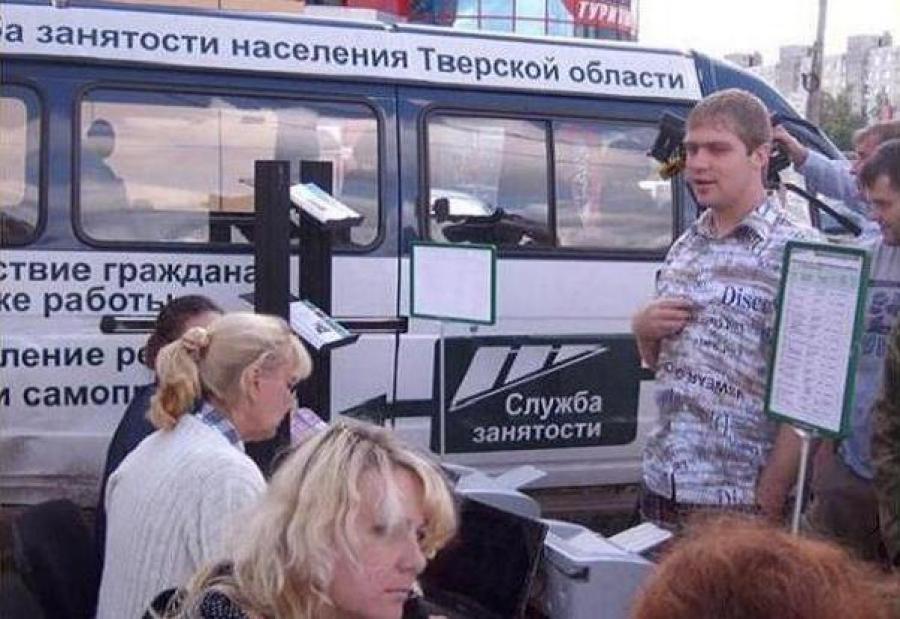 В Тверской области идет работа по трудоустройству социально незащищенных граждан