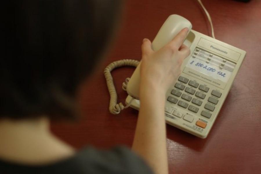 Школьники Твери снимут видеоролики о телефоне доверия