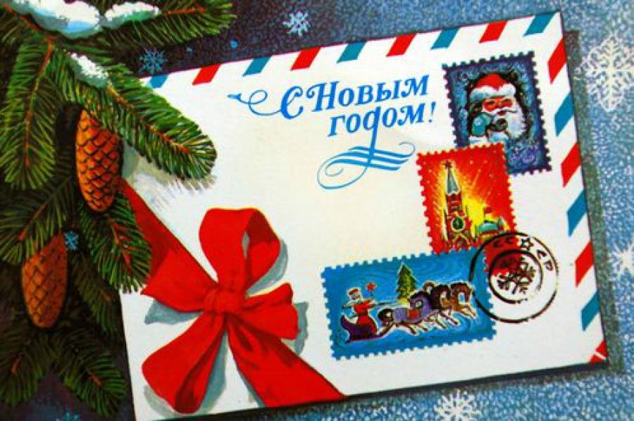 Первые лица Тверской области поздравляют с Новым годом и Рождеством