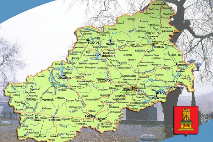 Первые лица государства поздравили Тверскую область с юбилеем