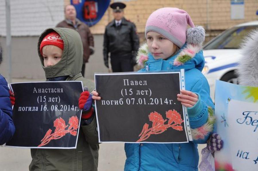 В память жертв ДТП в Твери организовали автопробег