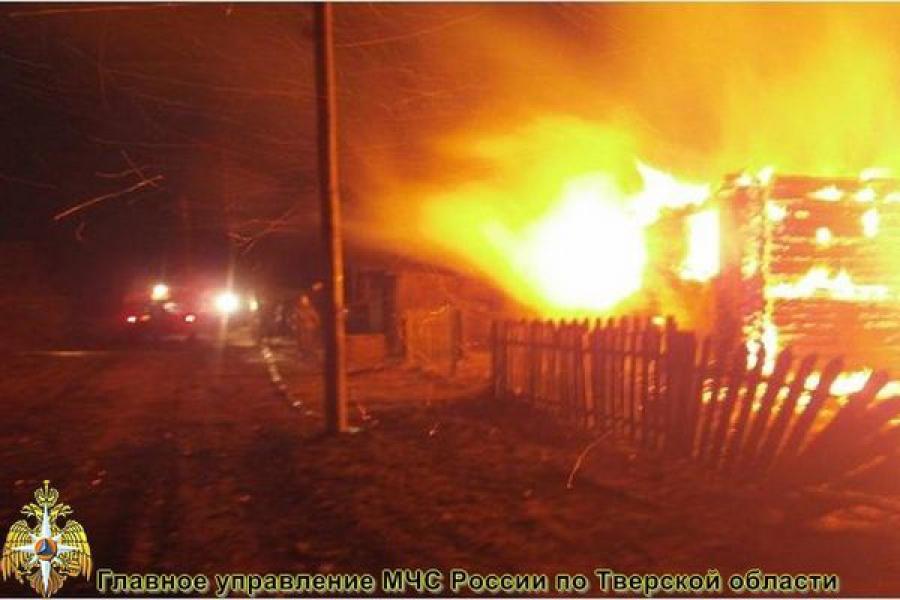 В Бологовском районе сгорел жилой дом