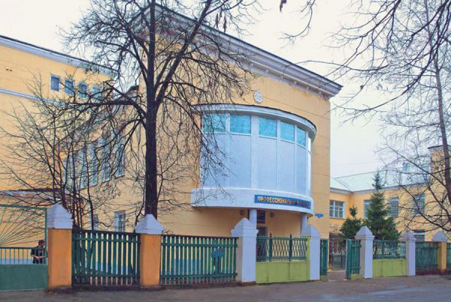 Тверской полиграфический колледж отметил 70-летний юбилей