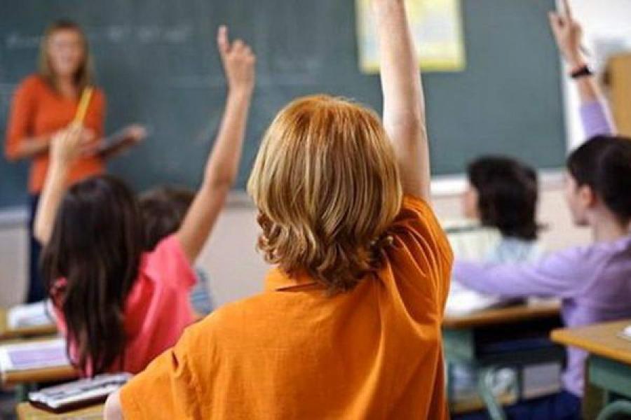 В Тверской области утверждена стратегия развития образования
