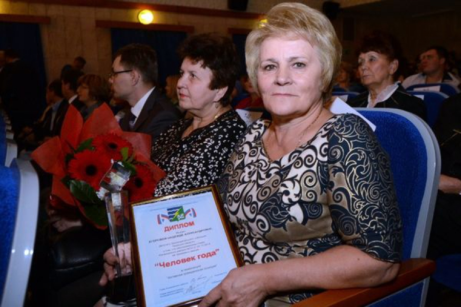 В Конаковском районе определили «Человека года» в 12 номинациях