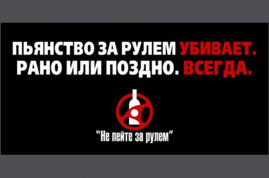 «Контроль трезвости» проходит в Твери и других муниципальных образованиях региона