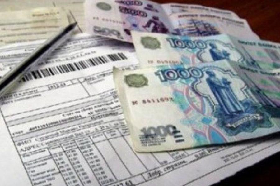 В Весьегонске УК незаконно направляло жильцам «двойные квитанции»