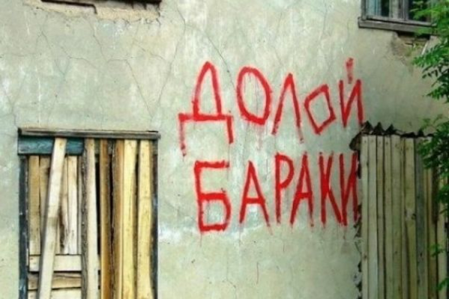 Ситуацию с расселением аварийных домов в Бологовском районе контролируют на региональном уровне