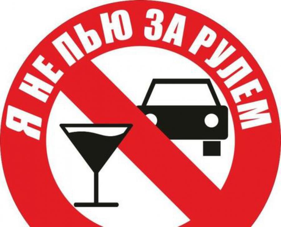 Тотальный контроль трезвости ждет в выходные водителей региона