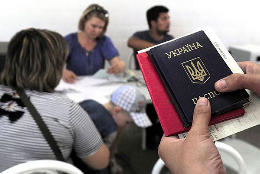 Тверская область помогает жителям Украины: принимает беженцев, собирает помощь