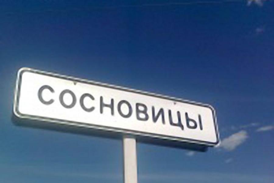 В Лихославльском районе в рамках ППМИ обустроили пожарный водоём