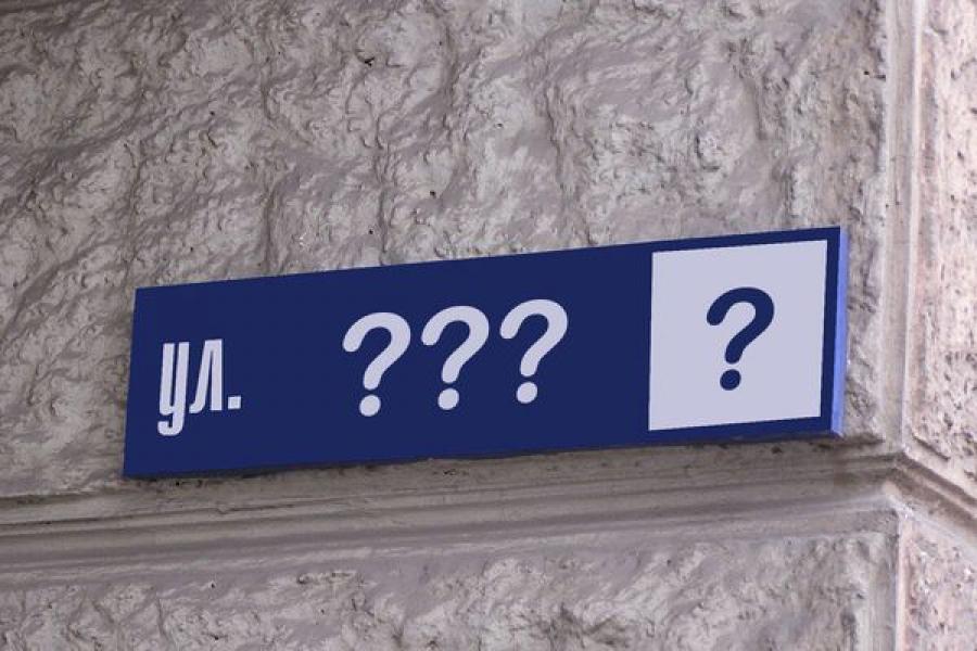 В Твери появились сквер имени Олега Лосева и улица Героев Сталинграда
