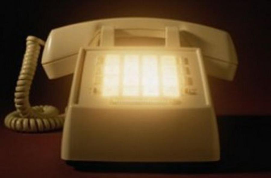 О программе капремонта общего имущества в домах жителям области расскажут по телефону