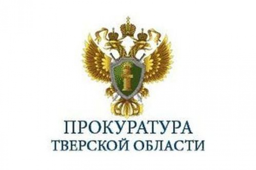 Тверской филиал «Ростелекома» не позаботился о своем неисправном колодце