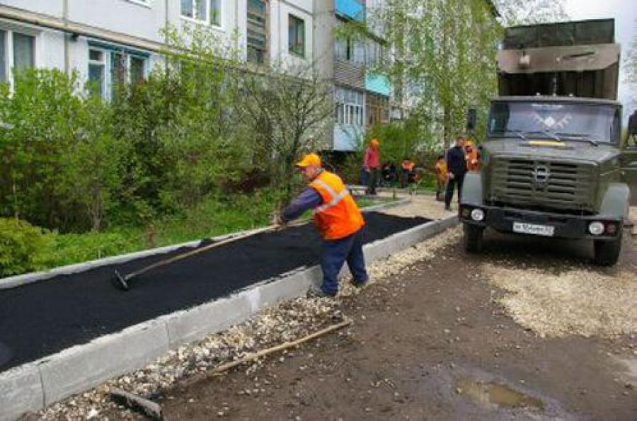 Более 120 миллионов рублей — на ремонт дорог и дворовых территорий