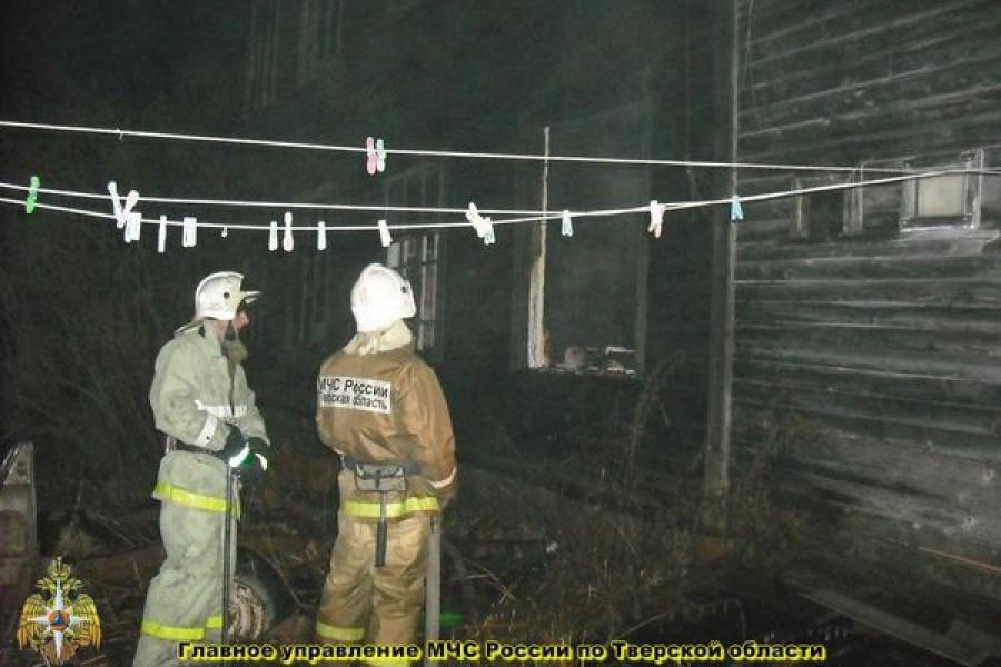В Бологовском районе сгорел пустовавший дом