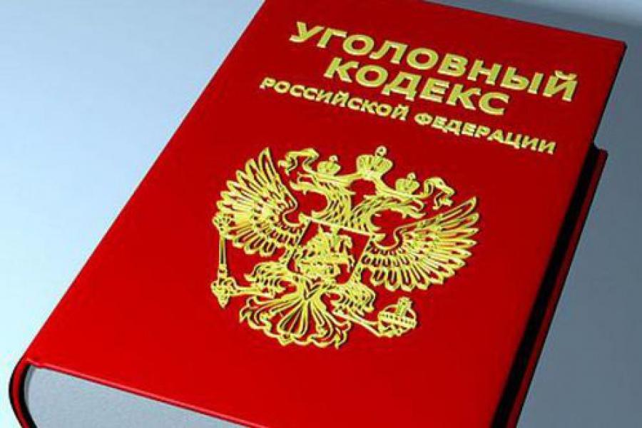 Мошенник присвоил 12,5 миллиона рублей