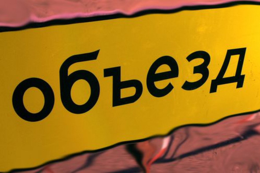 В Твери в районе Обелиска Победы перекроют движение