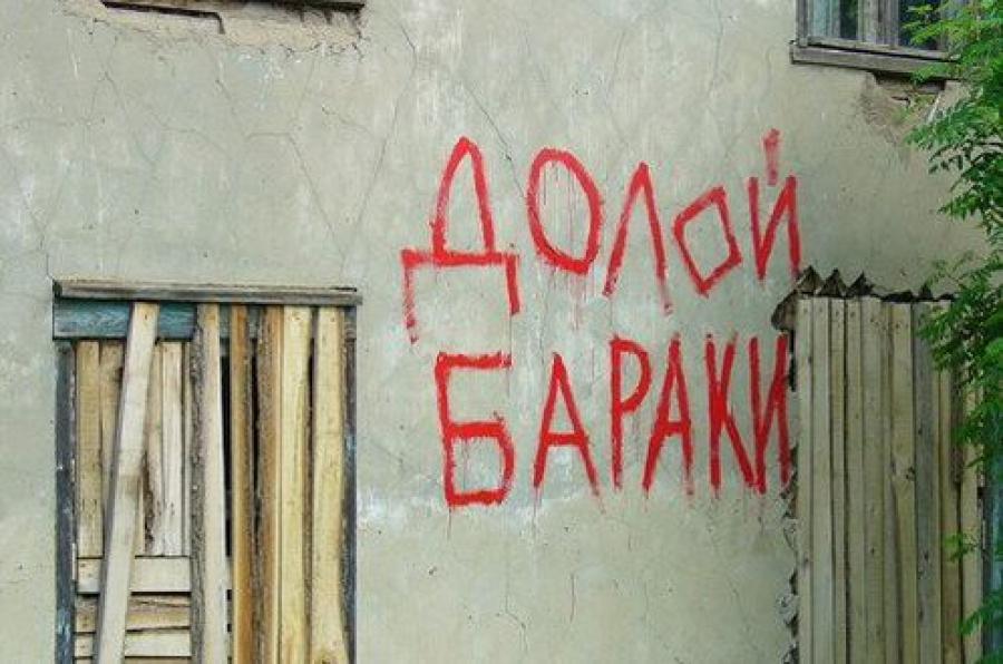 В Твери все-таки собираются расселить 12 аварийных домов