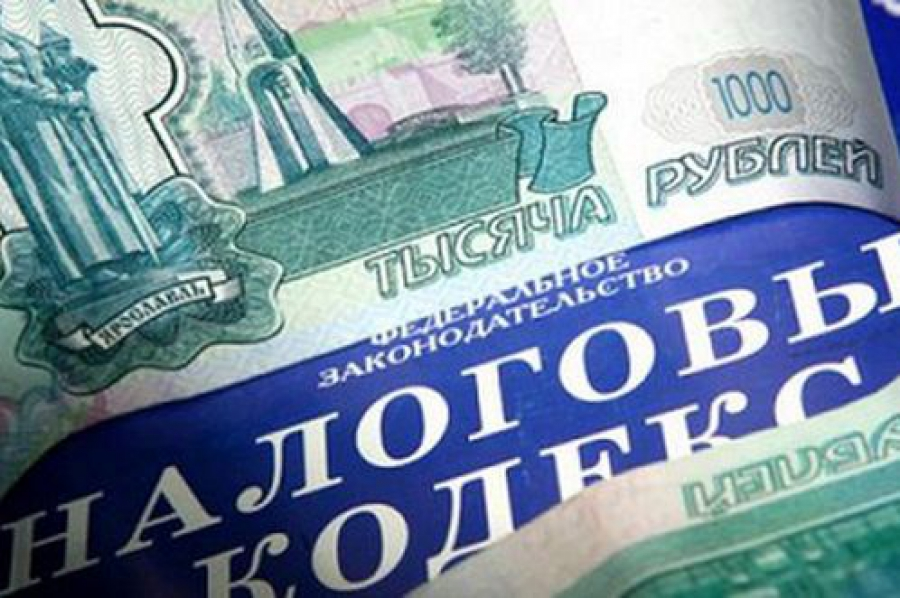 Фермер утаил почти 700 тысяч рублей налогов
