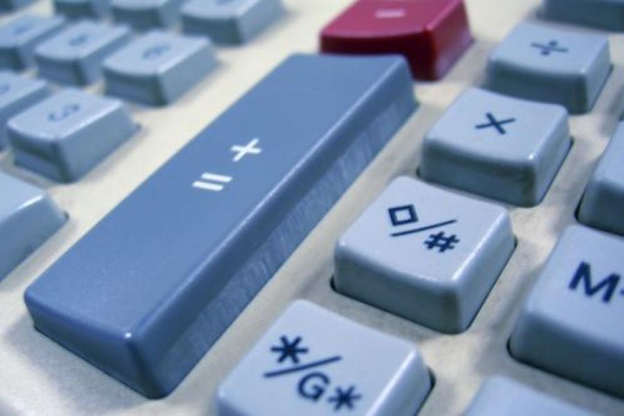 Бюджет Твери: расходы в «программном» формате