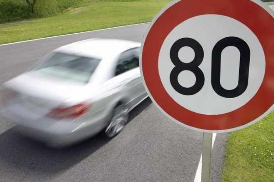 Во время мероприятия «Скорость» на дорогах региона увеличится число нарядов ДПС