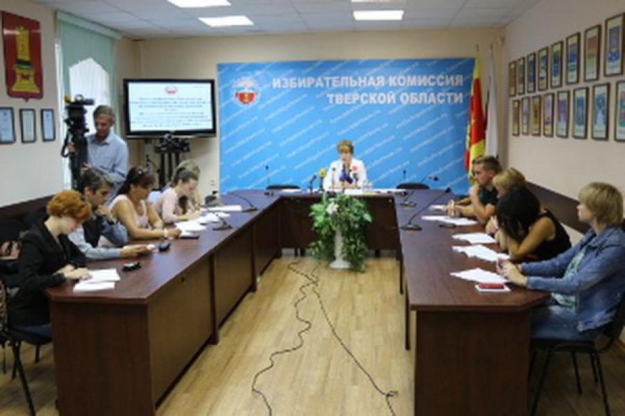 На выборах 14 сентября в Тверской области будут действовать 26 именных избирательных участков