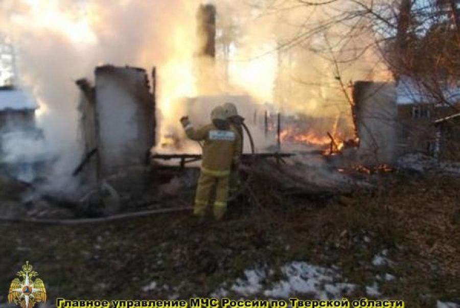 Дети в Торжокском районе сгорели, скорее всего, по вине матери