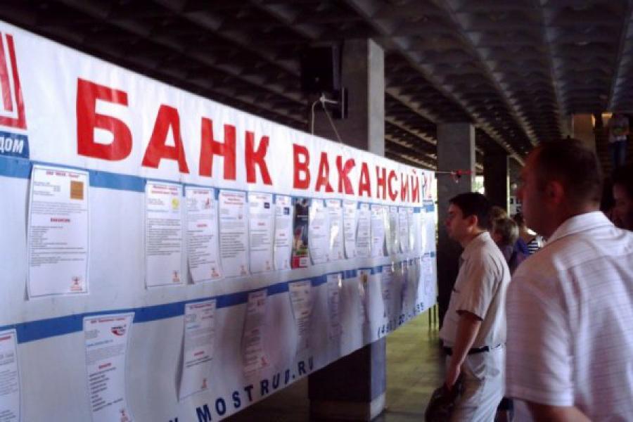Тверской области нужны инженеры и рабочие