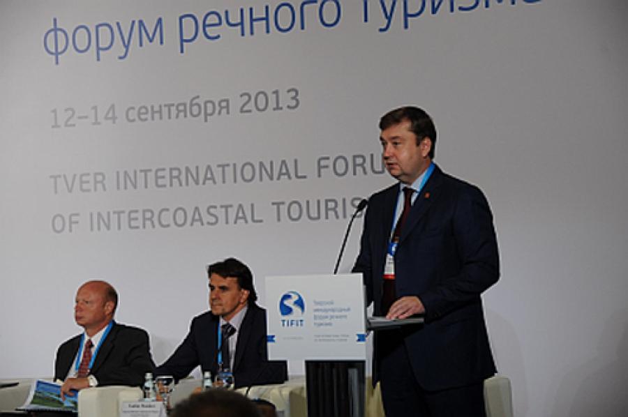 Международный форум речного туризма начал работу в Тверской области