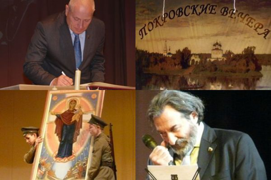 В Твери имя Николая Гумилева внесли в «Золотую книгу Санкт-Петербурга»