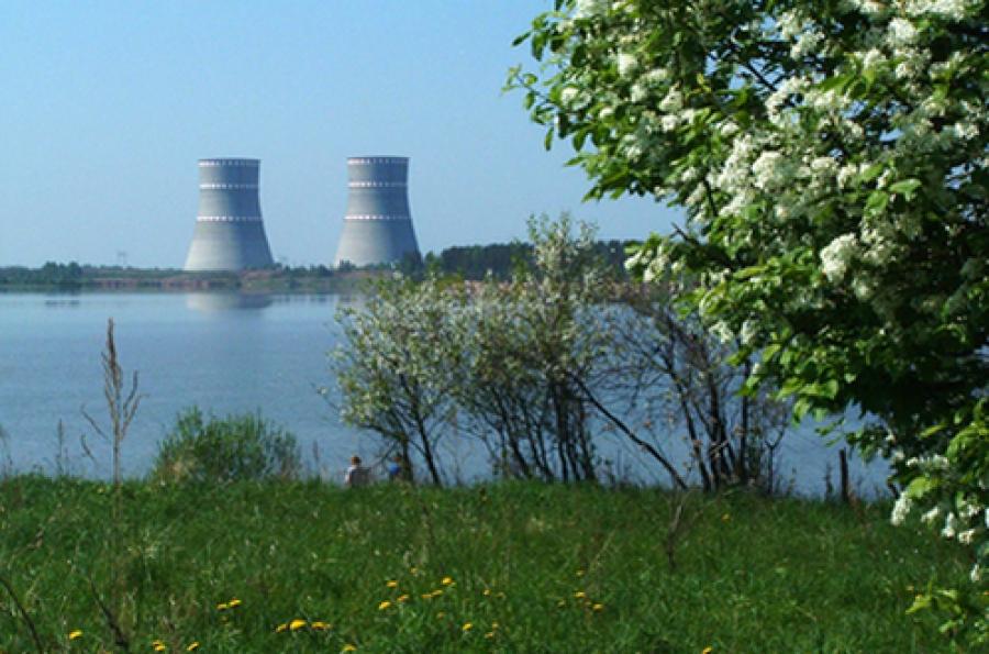 На Калининской АЭС остановлен энергоблок №1