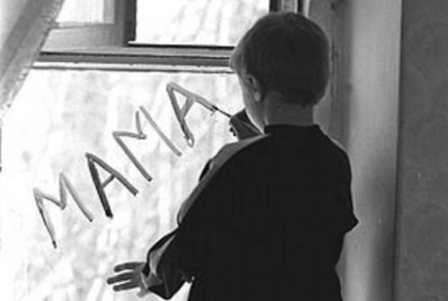 Поддержка детей-сирот в Тверской области будет осуществляться комплексно