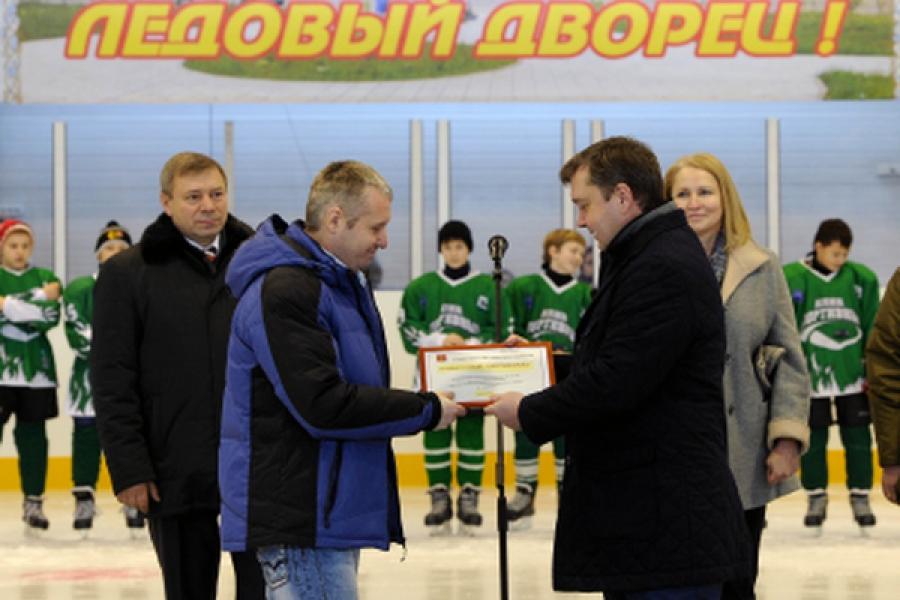 В Калязине открылся современный спорткомплекс с искусственным льдом