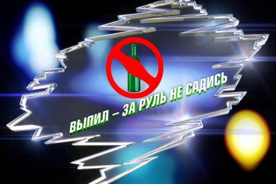 В Тверской области ловят пьяных водителей