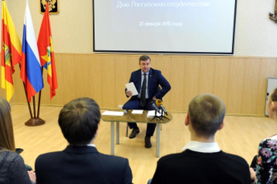 Студенты Верхневолжья задали актуальные для региона вопросы губернатору