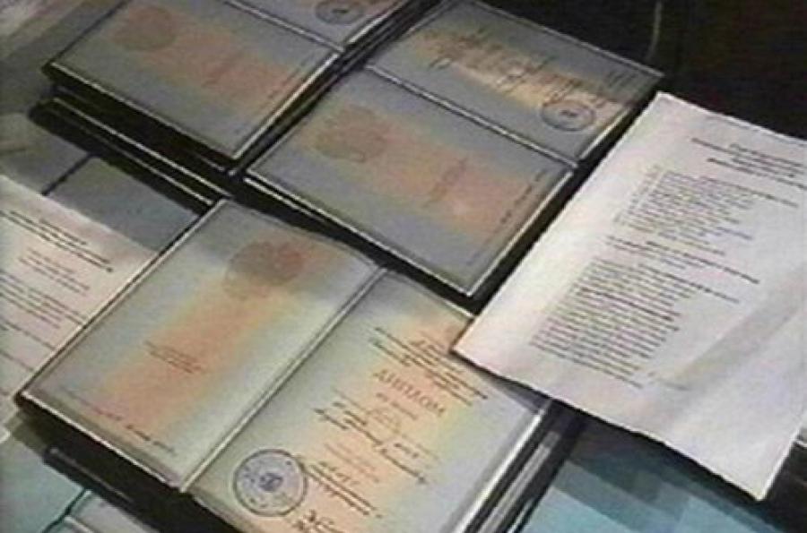 Выпускникам МЭСИ отказано в получении дипломов